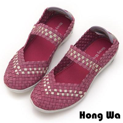 Hong Wa 休閒運動風手工一字帶編織撞色柔軟包鞋 - 棗紅