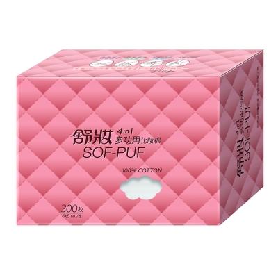 舒妝4in1多功用化妝棉