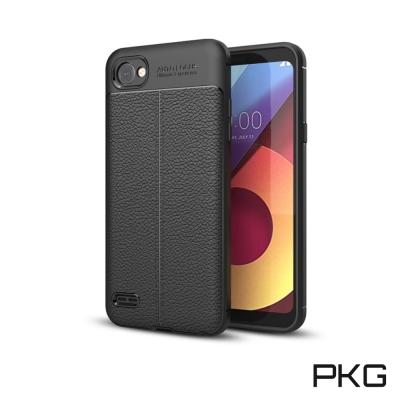 PKG  LG Q6 抗震防摔手機殼-抗指紋皮紋系列