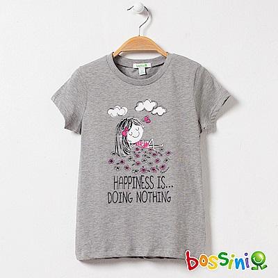 bossini女童-印花短袖T恤08淺灰