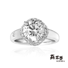 蘇菲亞SOPHIA - SWANA GIA 1.00克拉 FSI1 鑽石戒指