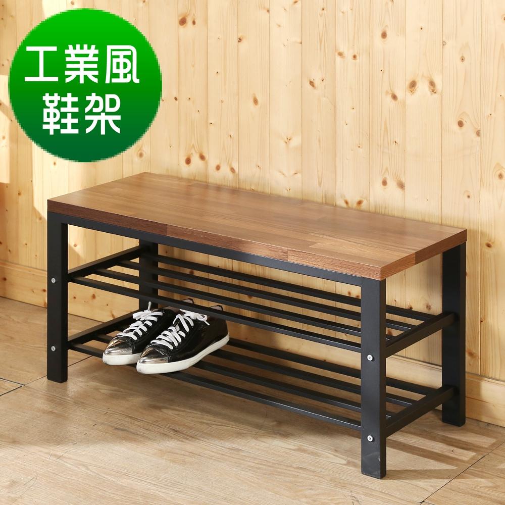BuyJM 工業風拼木鐵腳穿鞋椅(80x30x40公分)-DIY
