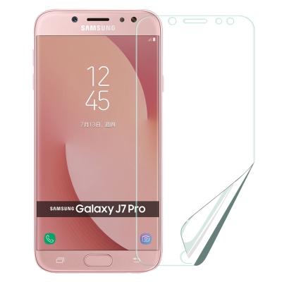 XM Samsung Galaxy J7 Pro 高透光亮面耐磨保護貼-非滿版