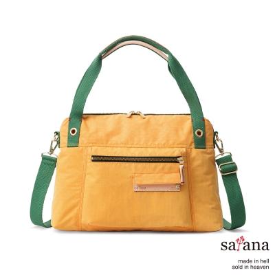 satana - 閒適斜背包/肩背包 - 琥珀黃