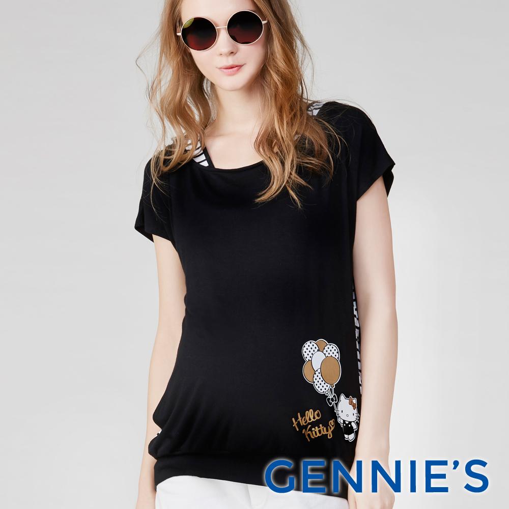 Gennies專櫃-Hello Kitty 假兩件式短袖上衣-(KTA44-黑)