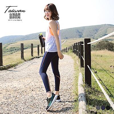 台灣品質.世界同布~壓線造型運動九分褲/瑜伽褲.3色-OB大尺碼