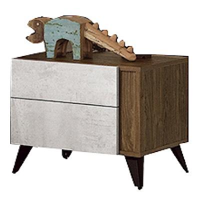 品家居 肯泰1.8尺木紋雙色二抽床頭櫃-54x42x46cm免組