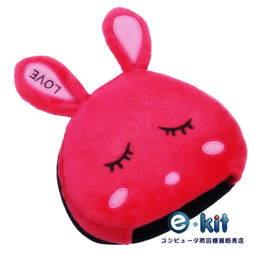 逸奇E-kit USB 可愛造型滑鼠墊 _ UW-MS16