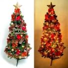 幸福5尺(150cm)一般型綠聖誕樹 (紅金色系配件+100燈鎢絲2串)