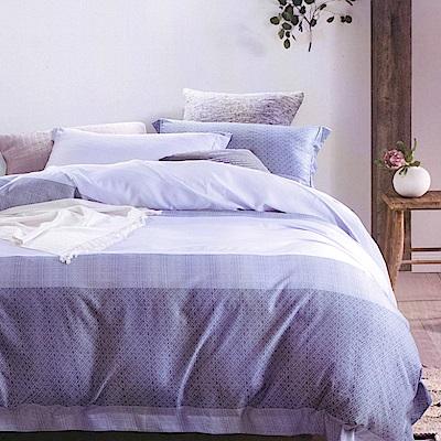 Carolan-摩卡-藍 台灣製天絲萊賽爾雙人六件式床罩組
