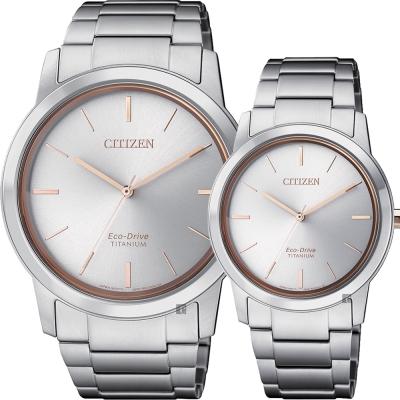 CITIZEN星辰 鈦金屬經典光動能對錶-銀/41+34mm