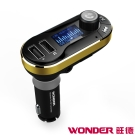 WONDER旺德 車用藍牙音響轉換器 WA-V02TB-急速配
