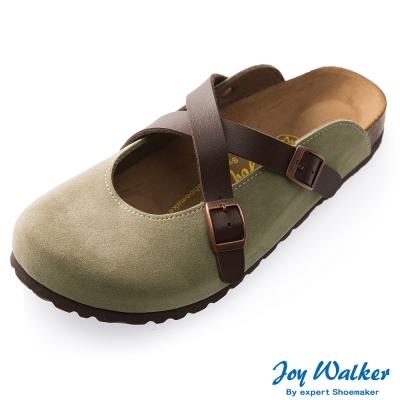 Joy Walker 經典交叉包頭拖鞋*米咖