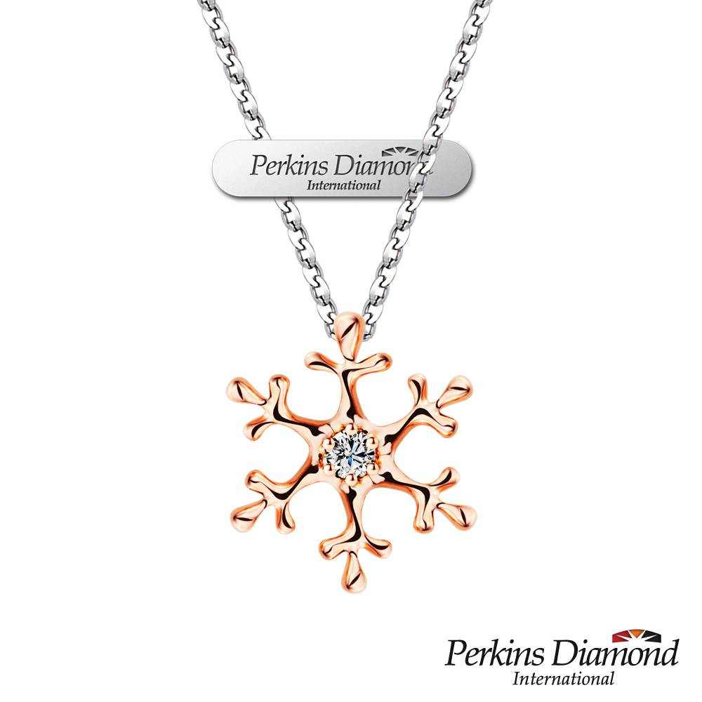 PERKINS 伯金仕 - Snow玫瑰金系列 0.07克拉鑽石項鍊