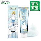 日本獅王LION Platius極上泡沫亮白牙膏 冰檸薄荷 90g