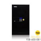 耶魯Yale 數位電子保險箱 家用防盜型/特大YSB-600-EB1