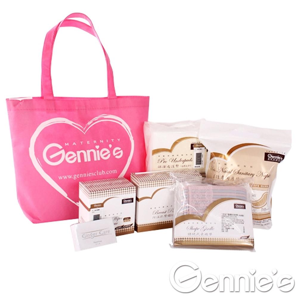 Gennie's奇妮-媽媽待產組合包-精選組(醫療用束帶-未滅菌)