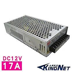 KINGNET 專業款 交換式電供器 17A 200W DC12V LED燈指示 自然散熱