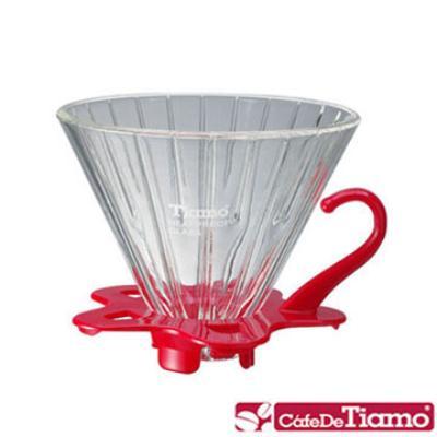 Tiamo V01玻璃咖啡濾杯組附量匙-五色
