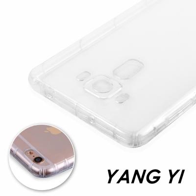 揚邑 ASUS ZenFone 3 Deluxe ZS550KL 5.5吋 氣囊...