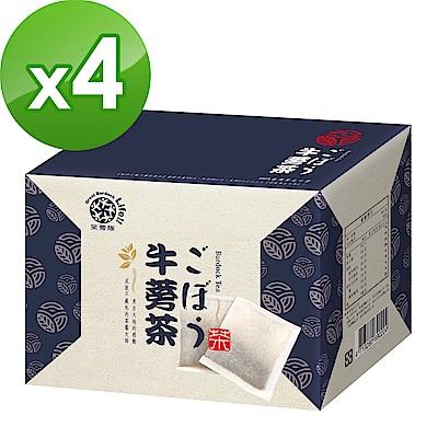 笑蒡隊 絕品牛蒡茶包-100%牛蒡無添加4件組(6gx15包)