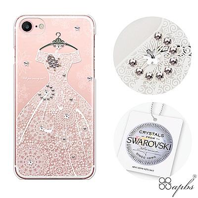 apbs iPhone8/7 4.7吋施華洛世奇彩鑽手機殼-禮服奢華版