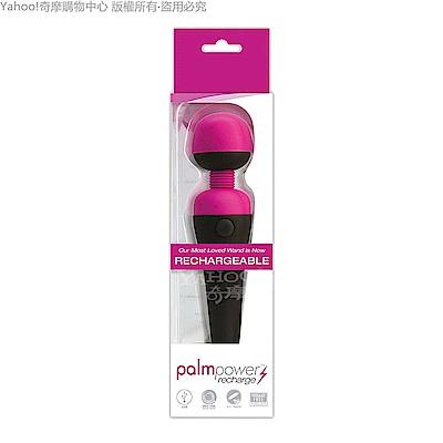 加拿大palmpower 彩虹星空2 史上最強勁的 AV女優按摩棒 USB充電版 520