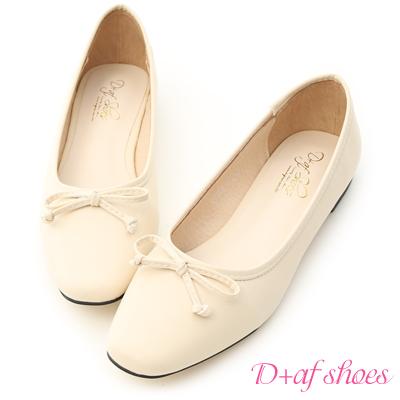 D+AF 法式甜心.小方頭平底芭蕾娃娃鞋*米