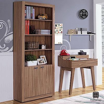 漢妮Hampton可娜系列2.6尺柚木色開放木門書櫃-80x32x196cm