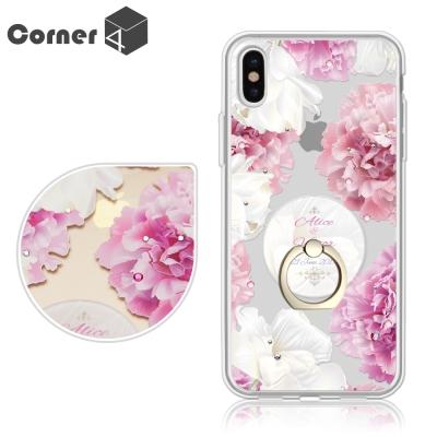 Corner4 iPhoneX 奧地利彩鑽指環扣雙料手機殼-牡丹