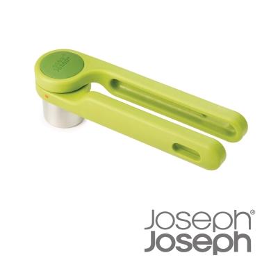 Joseph Joseph 大蒜磨粒好棒棒
