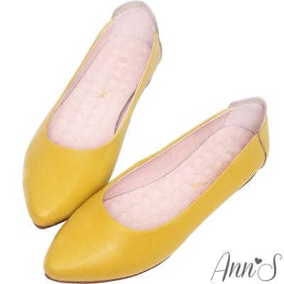 Ann'S溫柔白皮書-頂級小牛皮平底尖頭鞋-黃