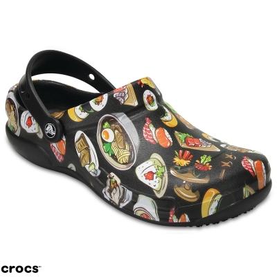 Crocs 卡駱馳 (中性鞋) 日食圖廚師鞋 204044-0L8