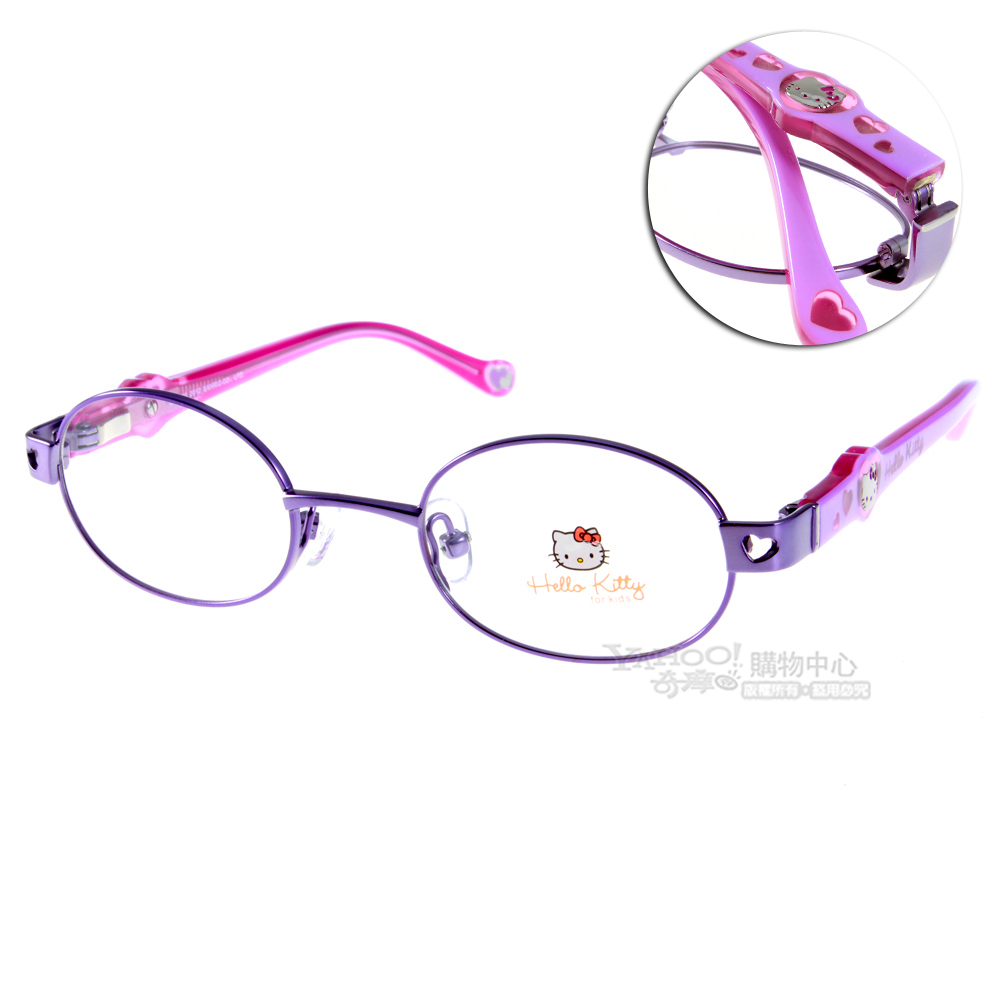 Hello Kitty兒童眼鏡 愛心Kitty/紫-桃紅#HEMA024 C09