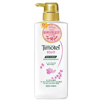 Timotei 蒂沐蝶 玫瑰保濕植萃護髮乳 500g