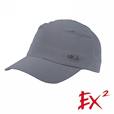 德國EX2 銀離子抗菌棒球帽(中灰)