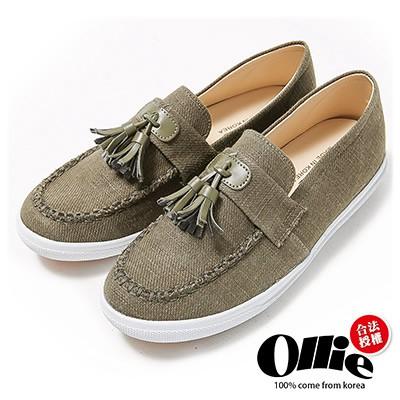 Ollie韓國空運-正韓製牛仔帆布流蘇寬帶軟底懶人增高鞋-綠