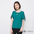 CHICA 甜美春日挖肩袖口綁帶設計上衣(3色)