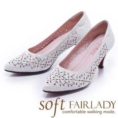 Fair Lady Sfot芯太軟 繽紛貼鑽雕花尖頭高跟鞋 銀