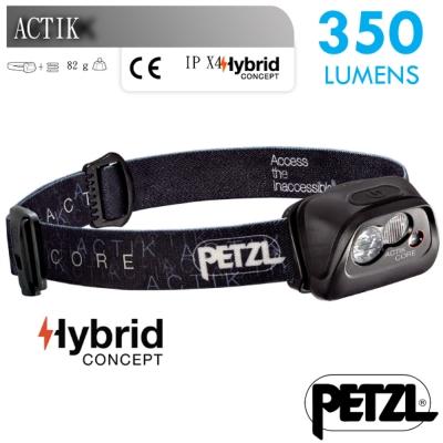 【法國 Petzl】新款 ACTIK CORE 超輕量高亮度頭燈((350流明)_黑