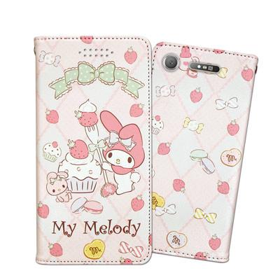 三麗鷗授權 美樂蒂 SONY Xperia XZ1 甜心彩繪磁扣皮套(草莓甜點)