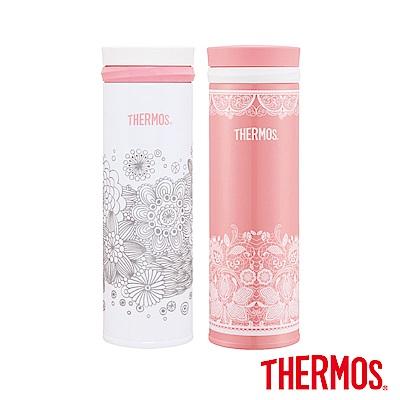 膳魔師花漾蕾絲/優雅蕾絲不鏽鋼真空保溫杯0.5L 送膳魔師杯瓶保護套