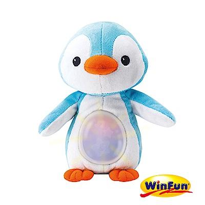 WinFun 安撫音樂小企鵝 (藍)
