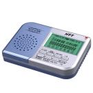 新幹線 HTT 全功能數位答錄機/密錄機 HTT-267 Duo (16G)