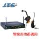 JTS UR816D + UT16GT 無限發射系統 product thumbnail 1