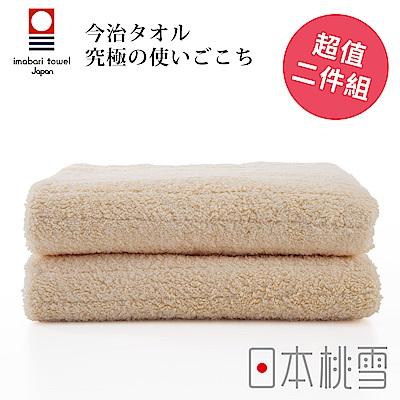 日本桃雪今治超長棉毛巾超值兩件組(咖啡色)