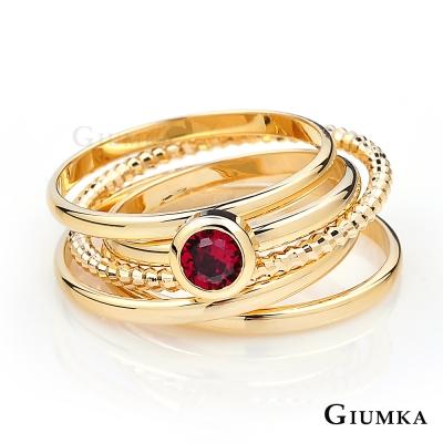 GIUMKA 關節指節戒指五件組 金色 正韓貨
