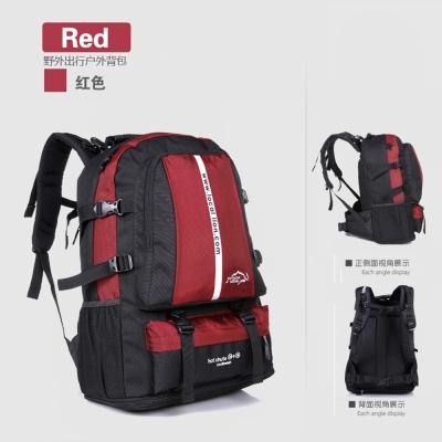 420 RD紅 可擴充休閒/登山背包35-55L