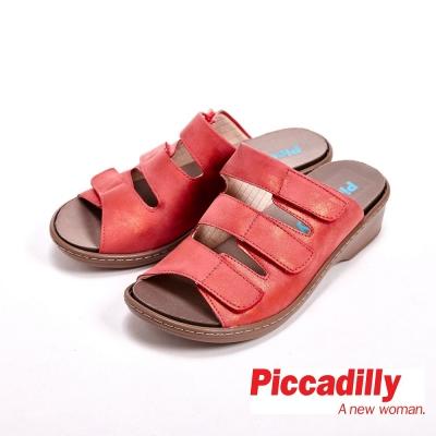 Piccadilly 潮流三帶設計 專屬替換鞋墊 女鞋-紅(另有米)