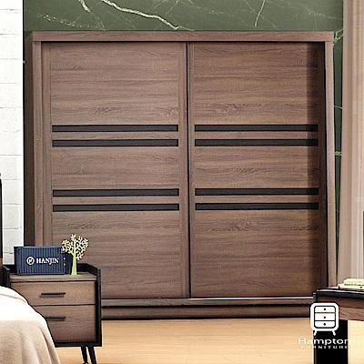 漢妮Hampton布蘭頓系列7x7尺衣櫃-211x60.5x199cm